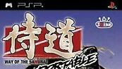 Samurai Dou Portable [English Patch] Iso/Cso Download Free