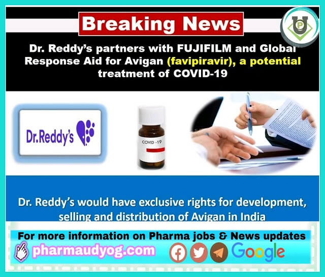 Dr Reddy's partners with Fujifilm, GRA for favipiravir | Pharma News