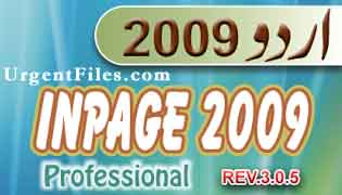 Free Download Urdu InPage 2009 Professional