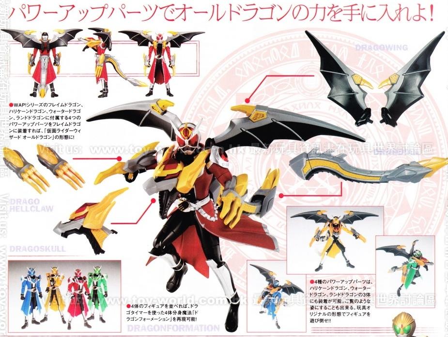 firestarter s blog wap kamen rider wizard dragon forms and kamen
