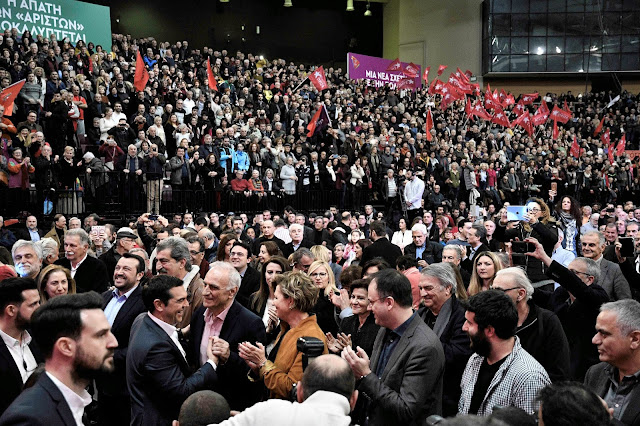 Εντυπωσιακή η εκδήλωση του ΣΥΡΙΖΑ στο κατάμεστο Tae Kwon Do: Ήρθε η ώρα της πολιτικής και κοινωνικής αντεπίθεσης – VIDEO & ΦΩΤΟ