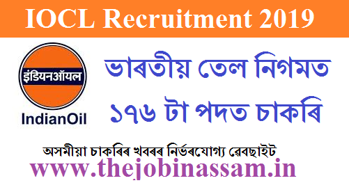 IOCLRecruitment 2019