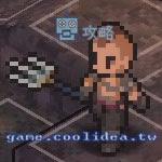 雙龍傭兵團-長槍