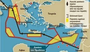 US backs EastMed pipeline to supply gas to Europe