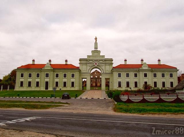 Палац Сапегаў