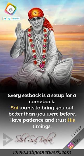 Shirdi Sai Baba Blessings - Experiences Part 2868