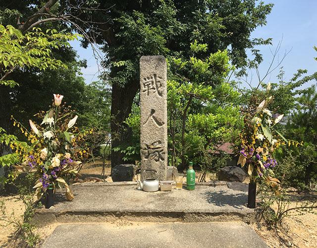 桶狭間の戦い戦死者供養の為の戦人塚石碑(2017年6月10日撮影)