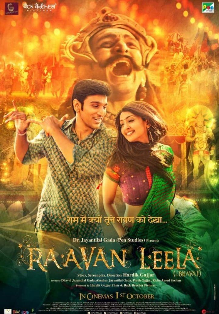 Ravan Movie Download Filmywap | Raavan Full Movie Download