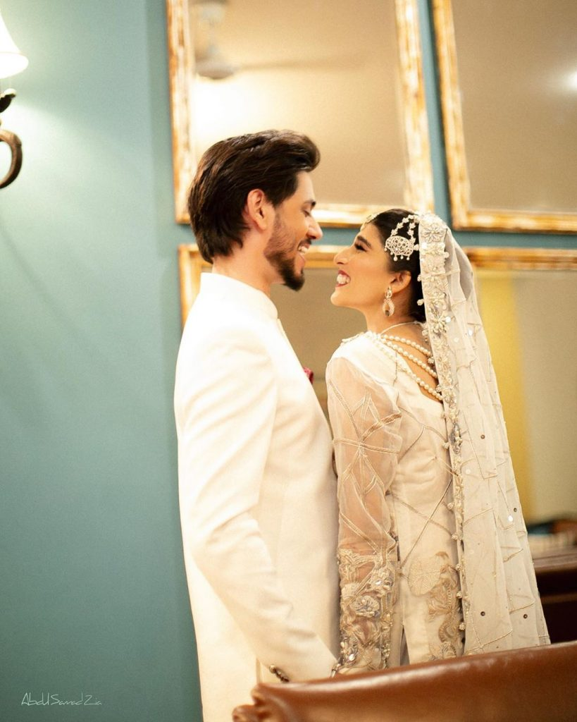PSL 5 Host Admed Godil Nikkah Pictures