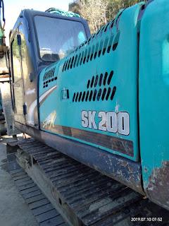 Dijual Excavator Kobelco SK200-8 Tahun 2013