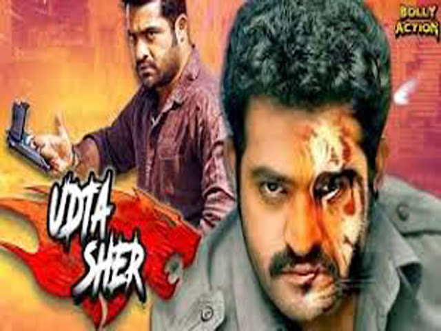 Udta Sher South Indian Movie Full Download 720p | 1080p | HDRip x265