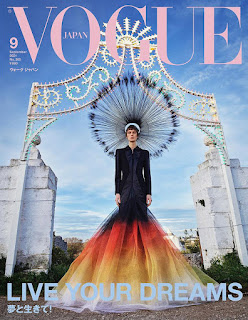 INYIM Media Fashion Cover Starboy: Vogue Japan W/Model Leon Dame For September 2021 Edition!