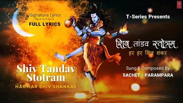Shiv Tandav Stotram Lyrics - Sachet & Parampara