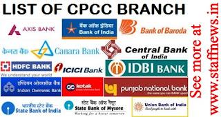 list-of-cpcc-branch
