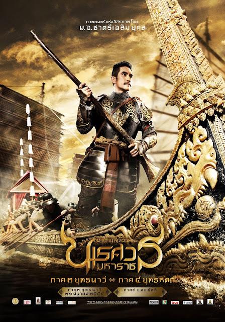 Vương Triều Đẫm Máu (thuyết minh) - King Naresuan 5