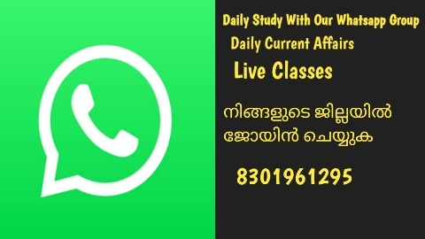 Topic Wise Study Join Whatsapp Groups