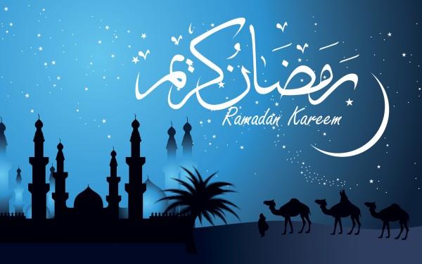 Ramadan Kareem Images 2017