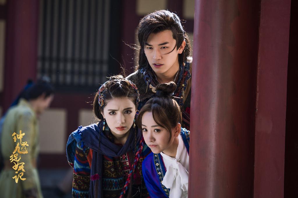 Upcoming Chinese and Korean Dramas June 2018 - DramaPanda