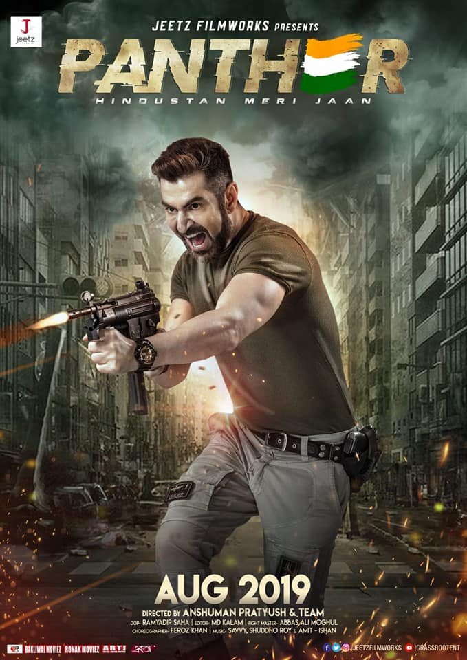 Panther (2019) Bengali Full Movie Download 720P | 700MB HDRip  Download