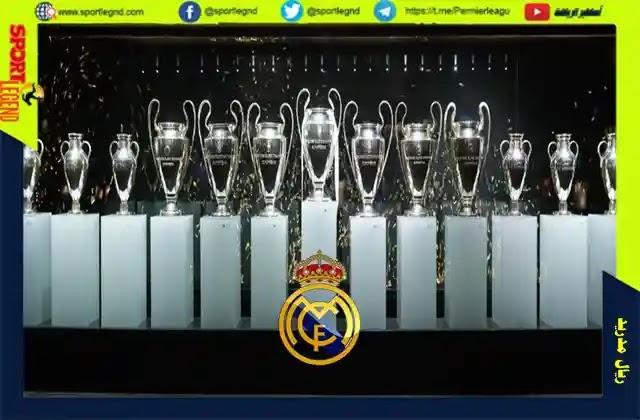 ريال مدريد,دوري ابطال اوروبا,دوري أبطال أوروبا,تعرف على الفرق الفائزة بدوري أبطال أوروبا,أكثر 10 فرق تتويجا بدوري أبطال أوروبا,ريال مدريد وبرشلونة,الأندية الفائزة بدوري أبطال أوروبا,جميع الأندية الفائزة بدوري أبطال أوروبا,الاندية الاكثر فوزا في دوري ابطال اوروبا,طريق ريال مدريد في دوري ابطال اوروبا 2018,مشوار ريال مدريد في دوري ابطال اوروبا 2018,برشلونة و ريال مدريد,جدول الفائزين في دوري أبطال أوروبا,اساطير فازوا بدوري ابطال اوروبا كلاعبين ومدربين