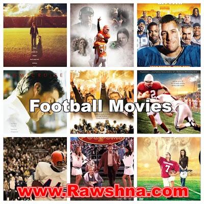 افضل افلام كرة القدم على الاطلاق