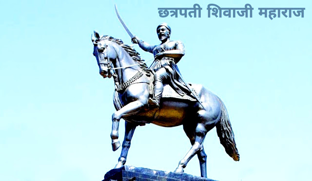 पुरंदर का युद्ध/ purnadar Fort War