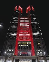 赤くライトアップされる東京都庁