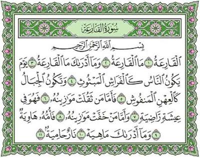 surah al qariah