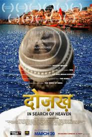 Dozakh in Search of Heaven 2015 Watch full hindi movie