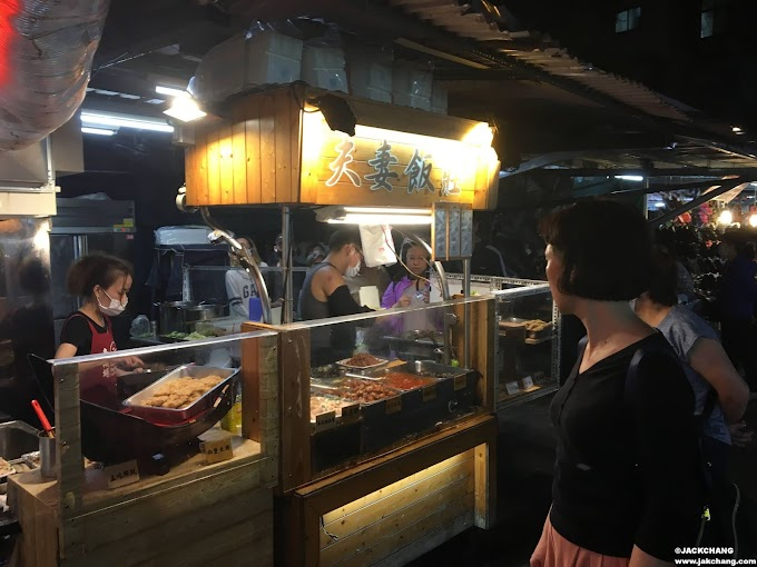 未知美食|南機場夜市-夫妻飯莊,超人氣排隊美食竟然是便當。