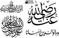 تحميل فرش اسلامية فوتوشوب