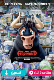مشاهدة وتحميل فيلم فيرديناند Ferdinand 2017 مترجم عربي