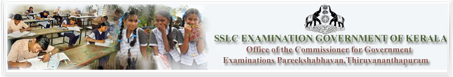 Kerala HSC important Questions 2017