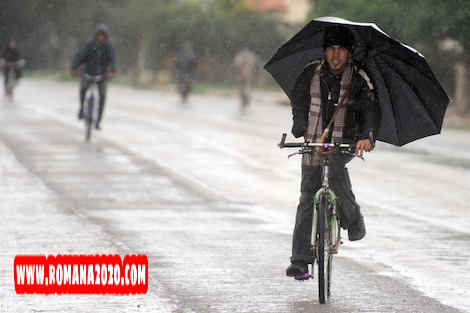 أحوال الطقس بالمغرب:رياح وزخات رعدية قوية في عدد من مناطق المملكة