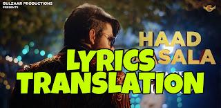 Haad Masala Lyrics Meaning/Translation in Hindi (हिंदी) – Gulzaar Chhaniwala
