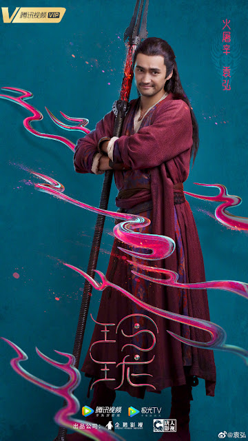 ling long fantasy drama yuan hong