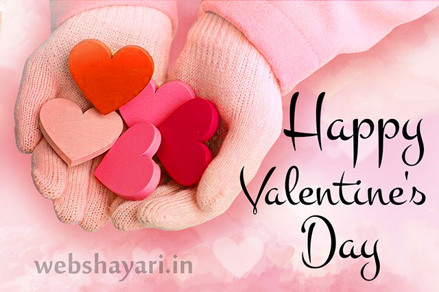 happy valentines day wish wallpapers