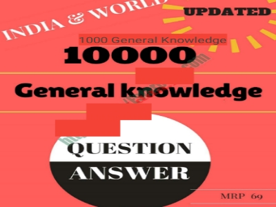 10000 General Knowledge PDF Book Download For Competitive