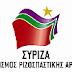 Κοινή δήλωση της Νάντιας Βαλαβάνη (ΣΥΡΙΖΑ, Ελλάδα), Σταύρου Ευαγόρου (ΑΚΕΛ, Κύπρος) και Andrej Hunko (Die Linke, Γερμανία)
