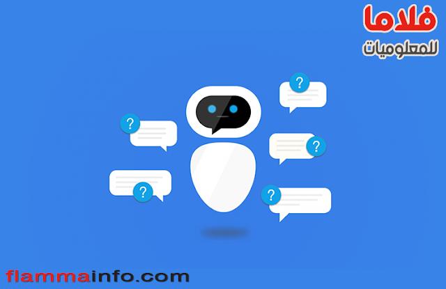 E-Marketing through the chat bot