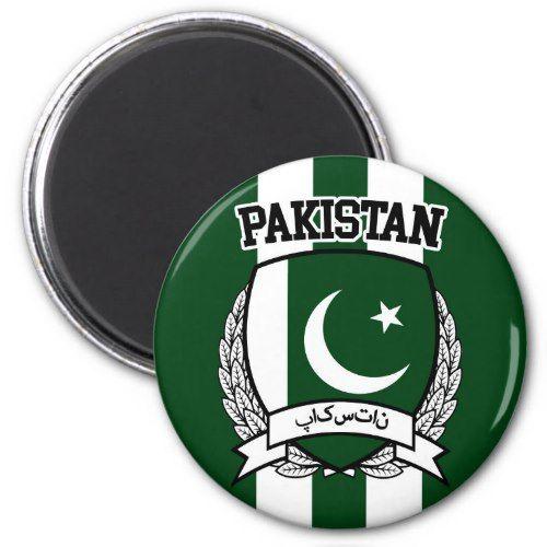 Pakistani%2BFlag%2BHoly%2BDay%2B%25284%2529