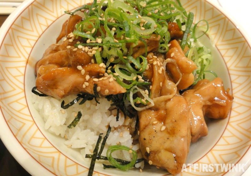 toridon chicken rice bowl at Aeon mall food court Kyoto Japan