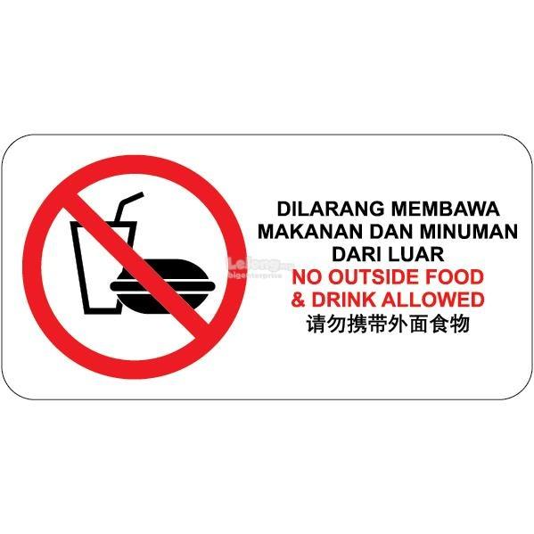 Dilarang Membawa Makanan Dan Minuman Dari Luar Ke Kantin Wawasan