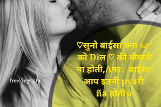 lovely boyfriend image, love shayari for boyfriend in hindi
