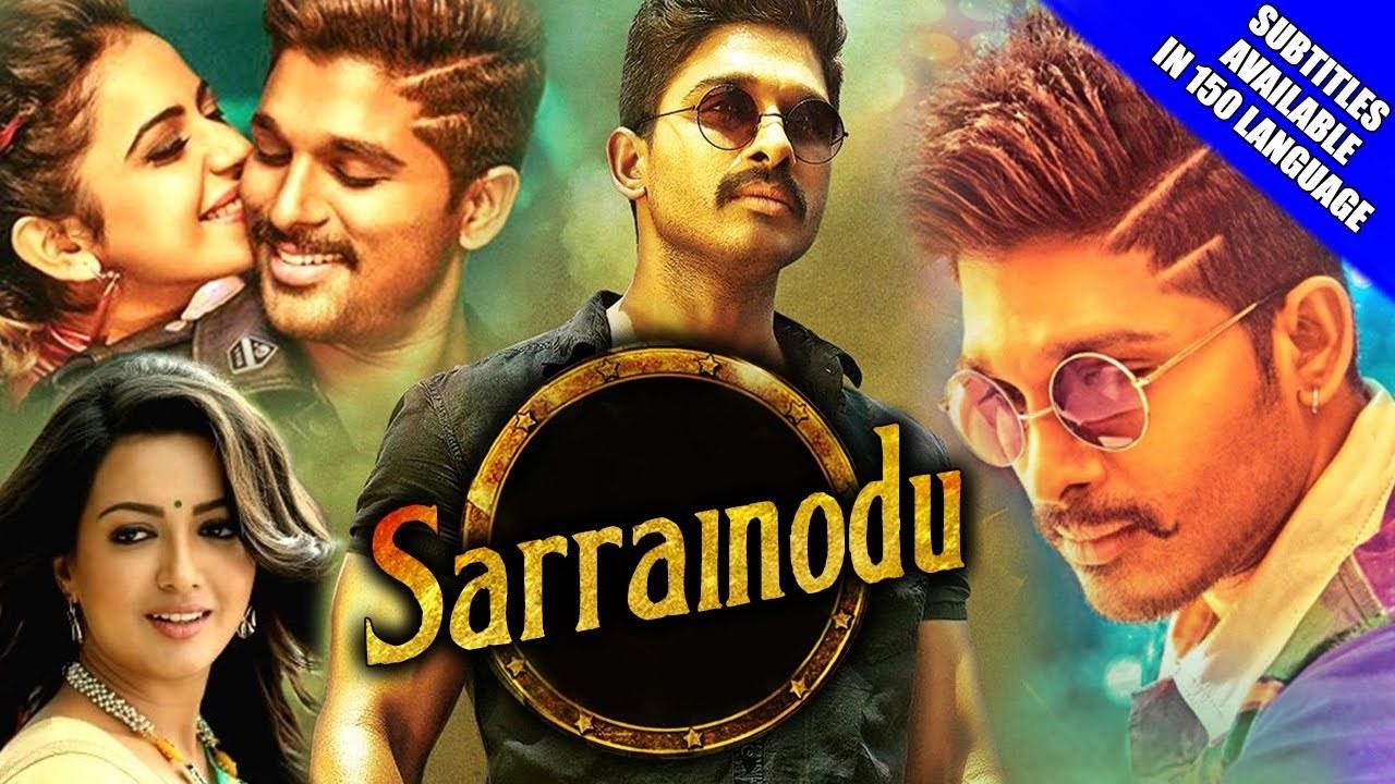 End World Full Movie Hindi Watch Online