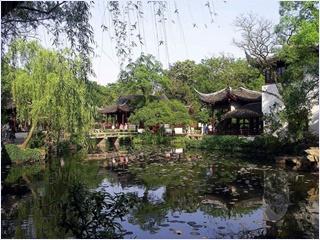 สวนจัวเจิ้งหยวน (Zhuo Zheng Yuan)