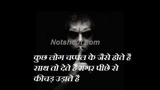 Khatarnak Attitude Shayari