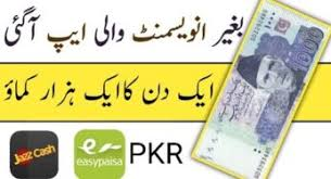 Make Money Online in Pakistan With live Payment Proof, JazzCash Easypaisa,Earn, Money,2020,New