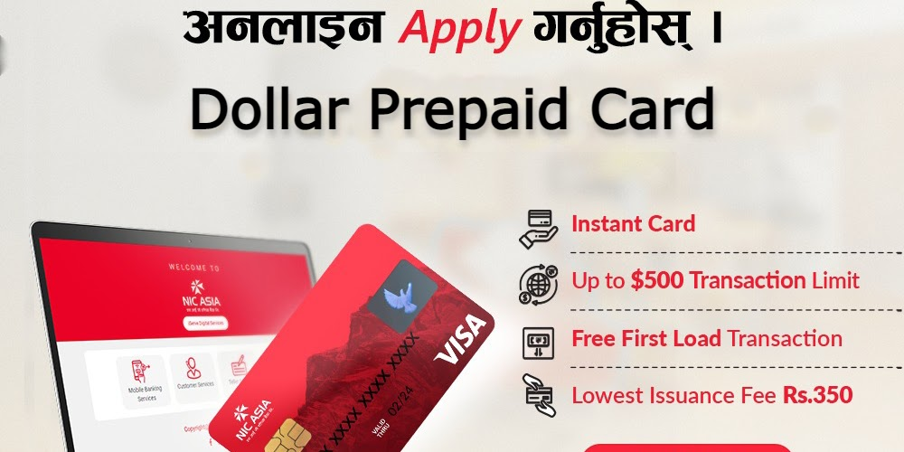 How to get a dollar prepaid card in Nepal