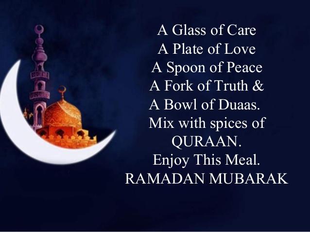 ramadan quotes 2018